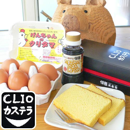 【バレンタイン】カステラ&卵&卵かけご飯醤油セット【送料無料】