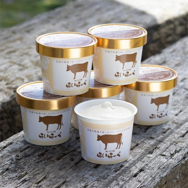 アイスクリーム 濃厚ミルクジェラート【24個セット】【送料無料】