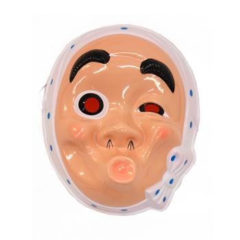 仮装 新作通販 かぶりもの 在庫処分 マスク 節分 ヒョットコ面 縁日 お面 お祭り ひょっとこ
