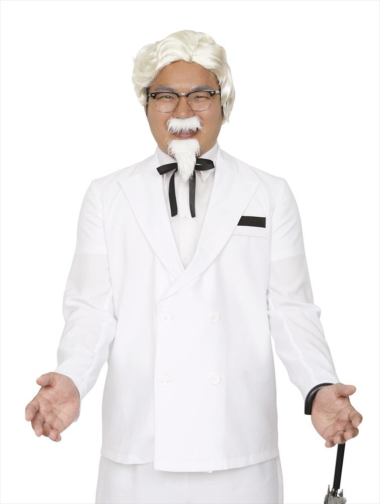 送料無料 白ひげおじさん パーティーグッズ 仮装 宴会 コスプレ 衣装