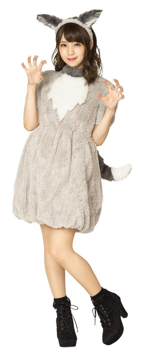 送料無料 ふわもこアニマル グレーウルフ レディース かわいい 仮装 どうぶつ コスチューム コスプレ