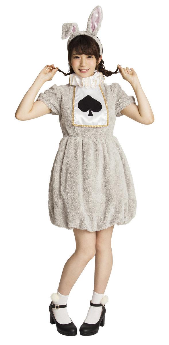 送料無料 ふわもこアニマル グレーラビット レディース かわいい コスプレ 仮装 どうぶつ コスチューム
