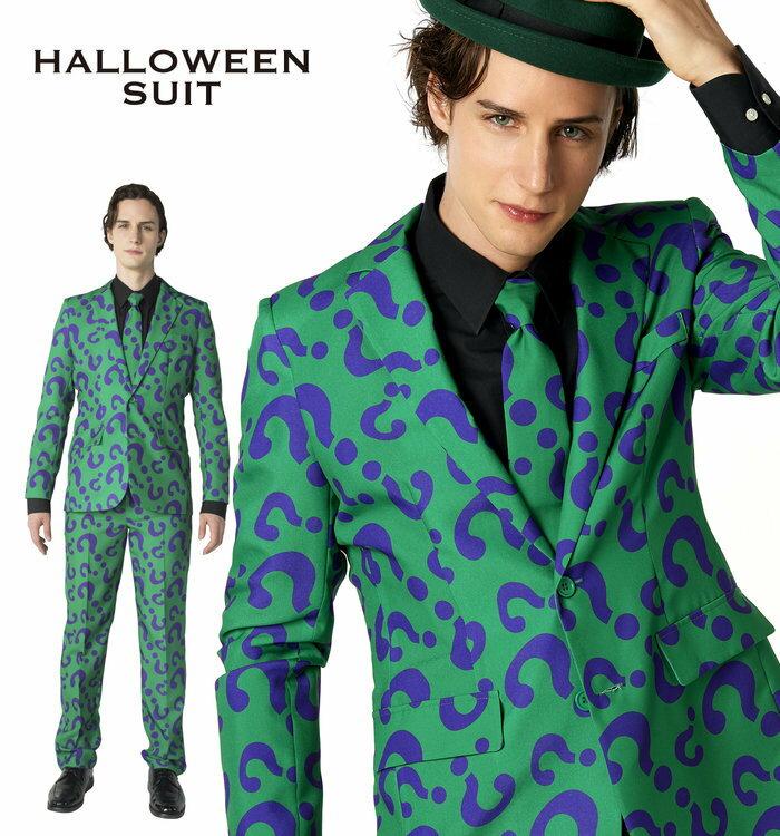 HWO 送料無料 ハロウィンスーツ クエスチョン メンズ ハロウィン 仮装 衣装 コスチューム コスプレ