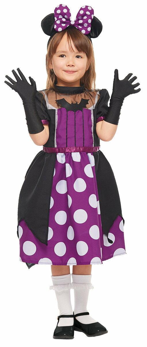 子供用ヴァンパイアミニー M 120-140cm対応 DISNEY ディズニー ハロウィン 衣装 コスチューム コスプレ 仮装