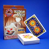 パーティグッズ 手品 5☆好評 マジック トランプ カード 本店 パーティーグッズ マジシャンのトランプ 今日からマジシャン メール便対応1個