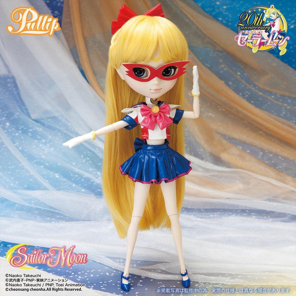 送料無料 美少女戦士セーラームーン セーラーV(Sailor V) プーリップ ギフト 景品 プレゼント