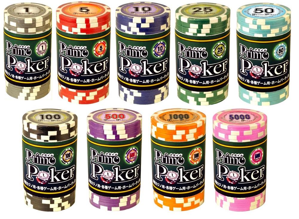 ポーカーゲームセット ポーカーチップ トランプ プライムポーカーチップ カジノで使えるチップ メダル 人気ショップが最安値挑戦 ブラックジャック ポーカー 美品