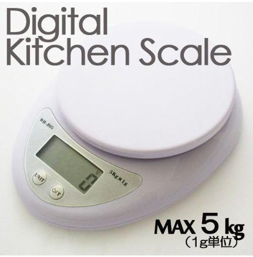 はかり キッチンスケール 永遠の定番 デジタルスケール 5キロまで 10%OFF 1g単位~