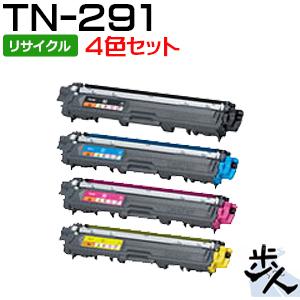 【4色セット】TN-291BK,C,M,Y リサイクルトナー