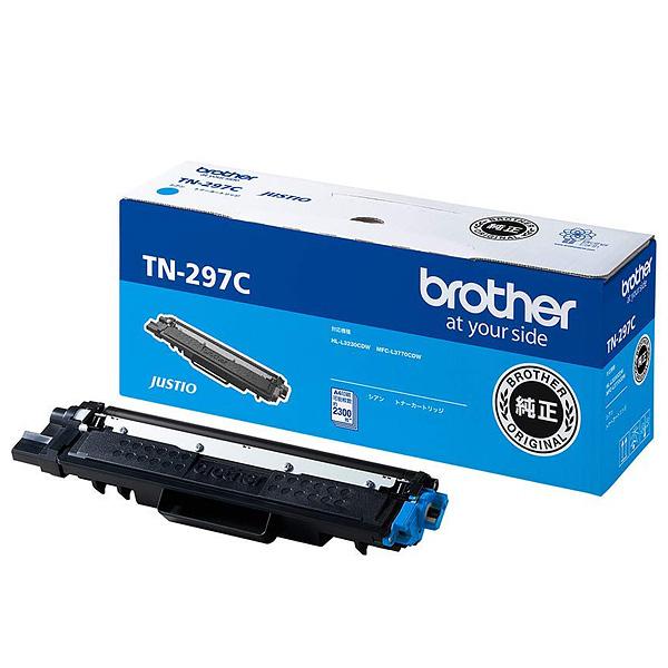BROTHER/ブラザー TN-297C/TN297C トナーカートリッジ シアン メーカー純正品