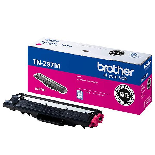 BROTHER/ブラザー TN-297M/TN297M トナーカートリッジ マゼンタ メーカー純正品