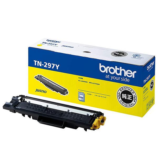 BROTHER/ブラザー TN-297Y/TN297Y トナーカートリッジ イエロー メーカー純正品