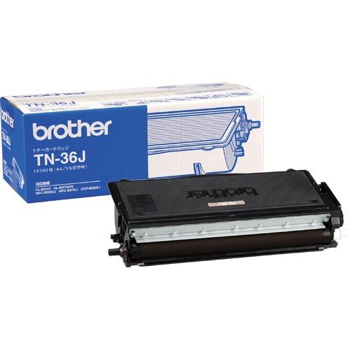 BROTHER/ブラザー TN-36J/TN36J トナーカートリッジ メーカー純正品