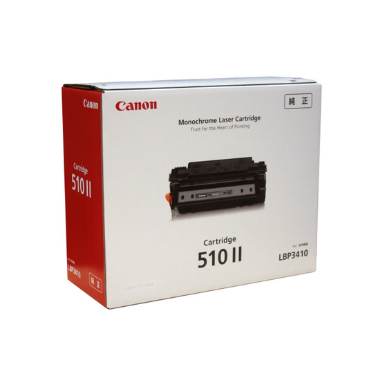 CANON/キャノン CRG-510II/CRG510II トナーカートリッジ510II メーカー純正品