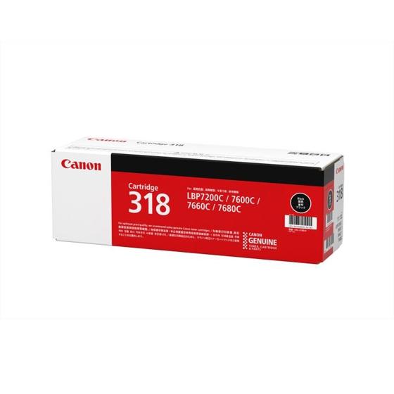 CANON/キャノン CRG-318BLK/CRG318BLK トナーカートリッジ318 ブラック メーカー純正品