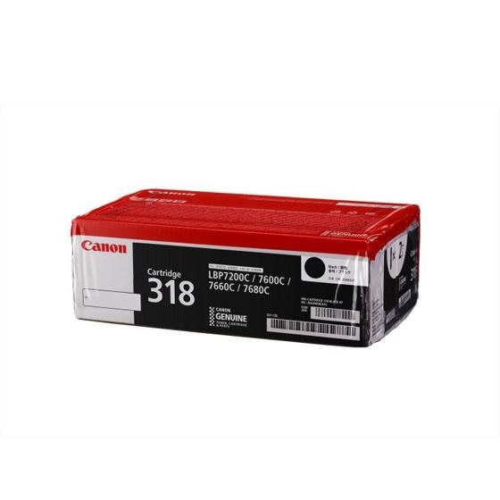 CANON/キャノン 【2本セット】CRG-318BLKVP/CRG318BLKVP トナーカートリッジ318 ブラック メーカー純正品