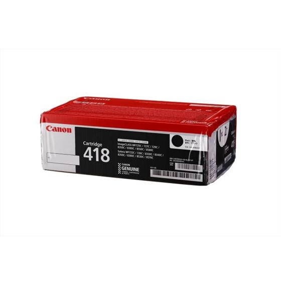 CANON/キャノン 【2本セット】CRG-418BLKVP トナーカートリッジ418VP ブラック メーカー純正品