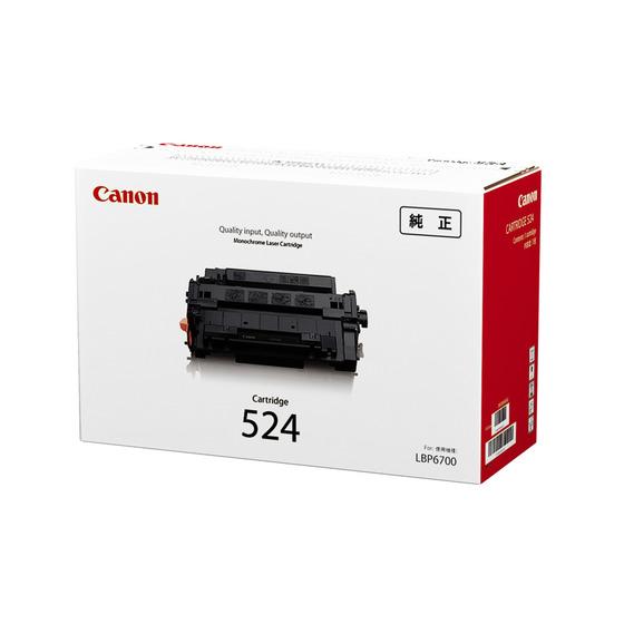 CANON/キャノン CRG-524/CRG524 トナーカートリッジ524 メーカー純正品
