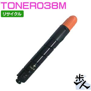 キヤノン用 TONER038 / トナー038 マゼンタ 再生トナー