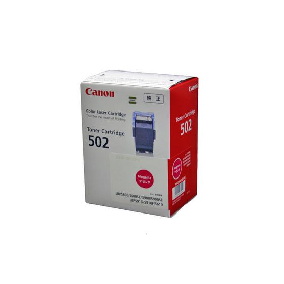 CANON/キャノン CRG-502MAG/CRG502MAG トナーカートリッジ502 マゼンタ メーカー純正品
