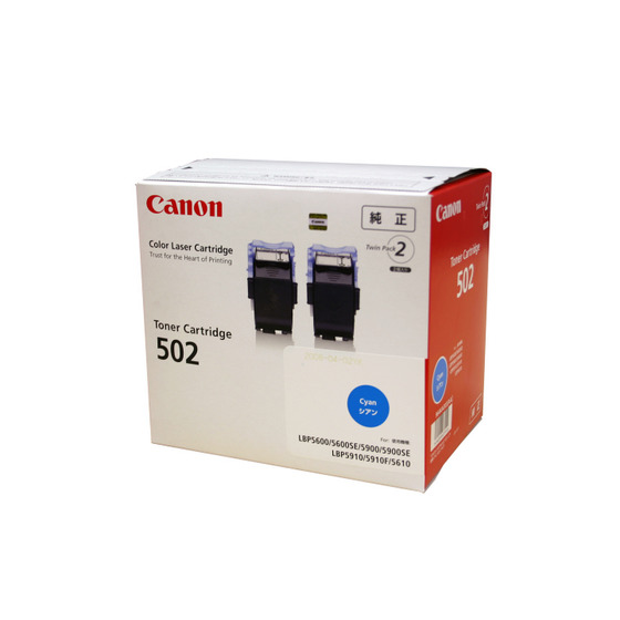 CANON/キャノン 【2本セット】CRG-502CYN2P/CRG502CYN2P トナーカートリッジ502 2P シアン メーカー純正品