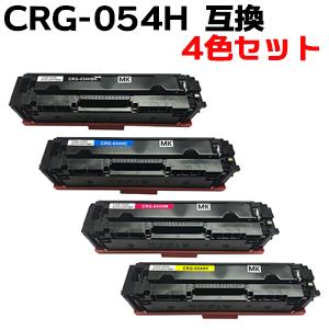 【4色セット】 トナーカートリッジ054H / CRG-054H 互換トナー (即納タイプ) あす楽対応