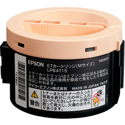 EPSON/エプソン LPB4T15 ETカートリッジ メーカー純正品