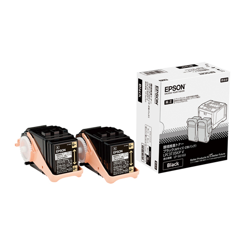 EPSON/エプソン 【2本セット】LPC3T35KPV 環境推進トナー ブラック メーカー純正品