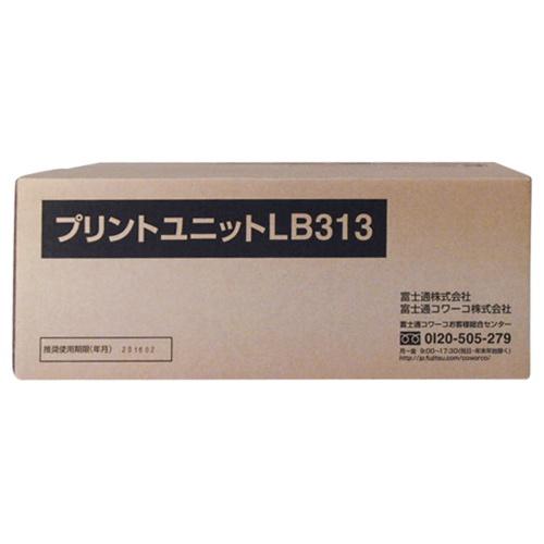 FUJITSU/富士通 プリントユニット LB313 メーカー純正品