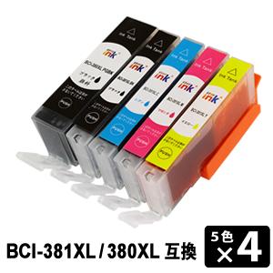 BCI-381XL+380XL/5MP 大容量 【5色×4セット/各色4本】 互換インク ( BCI-380XLPGBK / BCI-381XLBK / BCI-381XLC / BCI-381XLM / BCI-381XLY )
