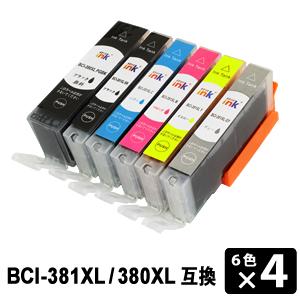 【スーパーSALE期間 15%OFF特価】 BCI-381XL+380XL/6MP 大容量 【6色×4セット/各色4本】 互換インク (BCI-380XLPGBK / BCI-381XLBK / BCI-381XLC / BCI-381XLM / BCI-381XLY / BCI-381XLGY )