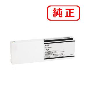 ICBK52 (フォトブラック) EPSON 純正インク