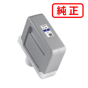 PFI-1300B ブルー CANON 純正インク