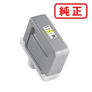 PFI-1300Y イエロー CANON 純正インク