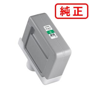 PFI-301G グリーン CANON 純正インク
