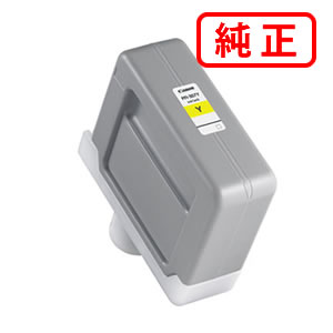 PFI-307Y イエロー CANON 純正インク