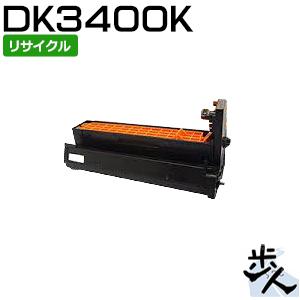 ムラテック用 ドラム DK3400K ブラック リサイクルドラム