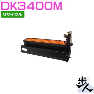 ムラテック用 ドラム DK3400M マゼンタ 再生ドラム