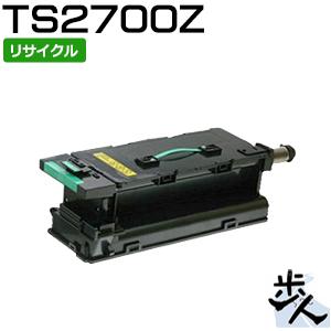 ムラテック用 トナー TS2700Z リサイクルトナー