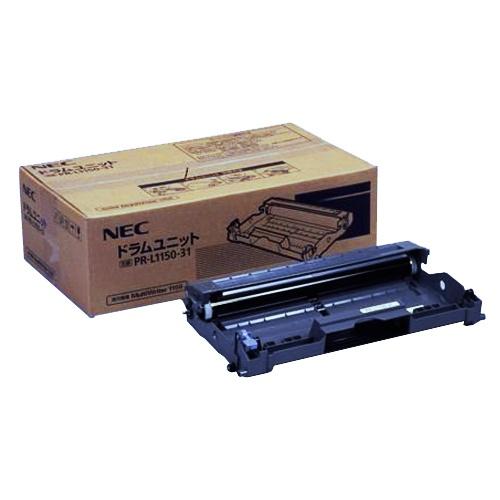 NEC/日本電気 PR-L1150-31/PRL1150-31 ドラムユニット メーカー純正品