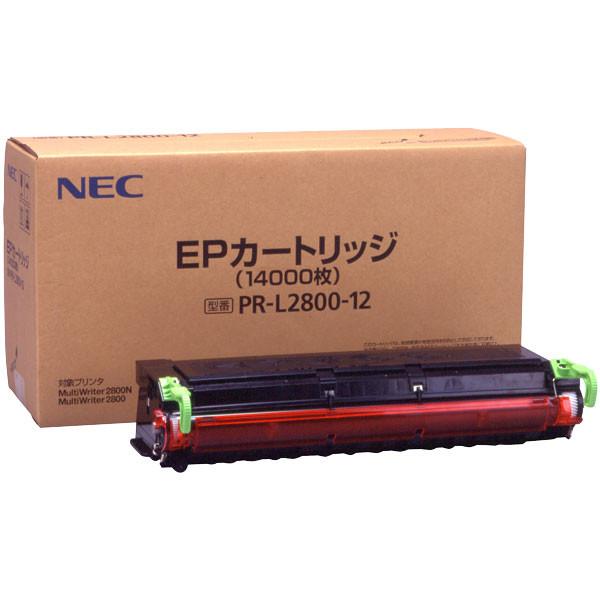 NEC/日本電気 PR-L2800-12/PRL2800-12 EPカートリッジ メーカー純正品