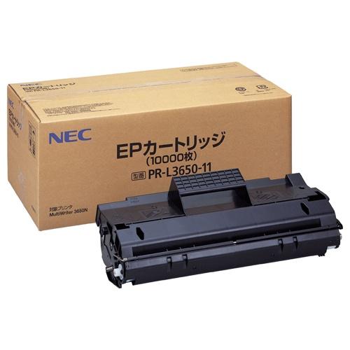 NEC/日本電気 PR-L3650-11/PRL3650-11 EPカートリッジ メーカー純正品