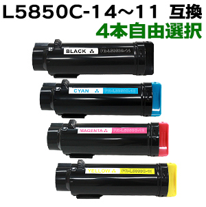【4本自由選択】 PR-L5850C-14 / 13 / 12 / 11 互換トナー (即納タイプ)あす楽対応
