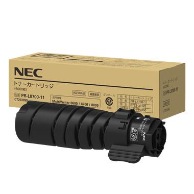 NEC/日本電気 PR-L8700-11 トナーカートリッジ メーカー純正品