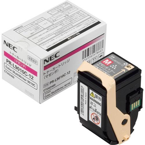 NEC/日本電気 PR-L9010C-12 トナーカートリッジ マゼンタ メーカー純正品
