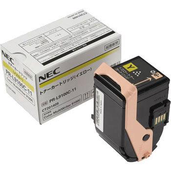 NEC/日本電気 PR-L9100C-11/PRL9100C-11 トナーカートリッジ イエロー メーカー純正品