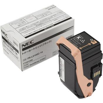 NEC/日本電気 PR-L9100C-14/PRL9100C-14 トナーカートリッジ ブラック メーカー純正品