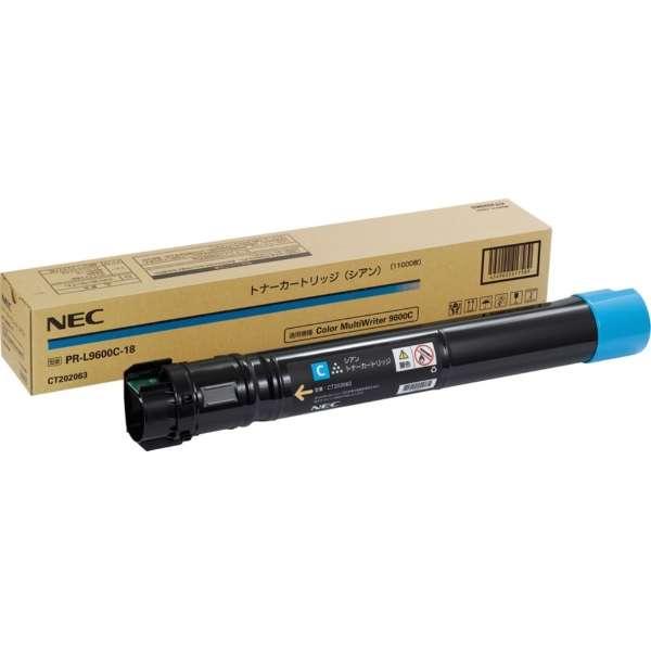 NEC/日本電気 PR-L9600C-18 大容量トナーカートリッジ シアン メーカー純正品