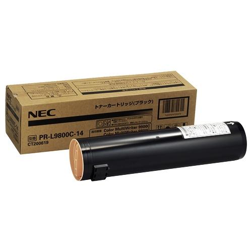 NEC/日本電気 PR-L9800C-14/PRL9800C-14 トナーカートリッジ ブラック メーカー純正品