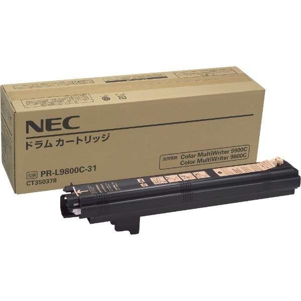NEC/日本電気 PR-L9800C-31/PRL9800C-31 ドラムカートリッジ メーカー純正品